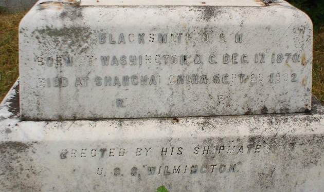 Francis W. Hurley, blacksmith aboard U.S.S. Wilmington, died at Shanghai in 1902. The stone was erected by his shipmates.  (Section 12)