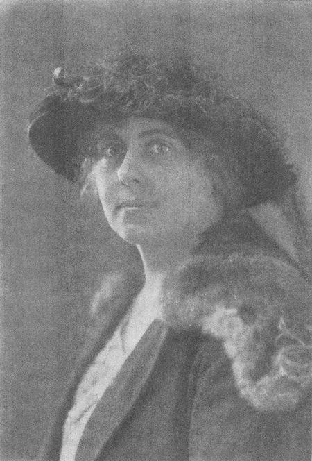 Mary Arline Zurhorst (1878-1926)